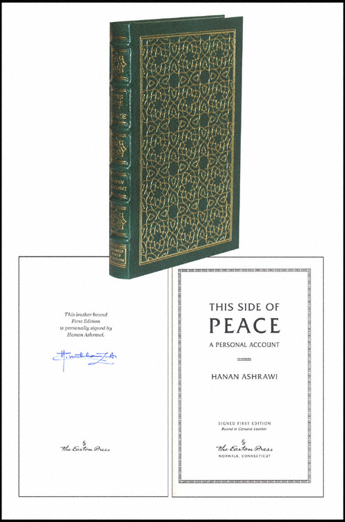 This Side of Peace: A Personal Account. Hanan Ashrawi.