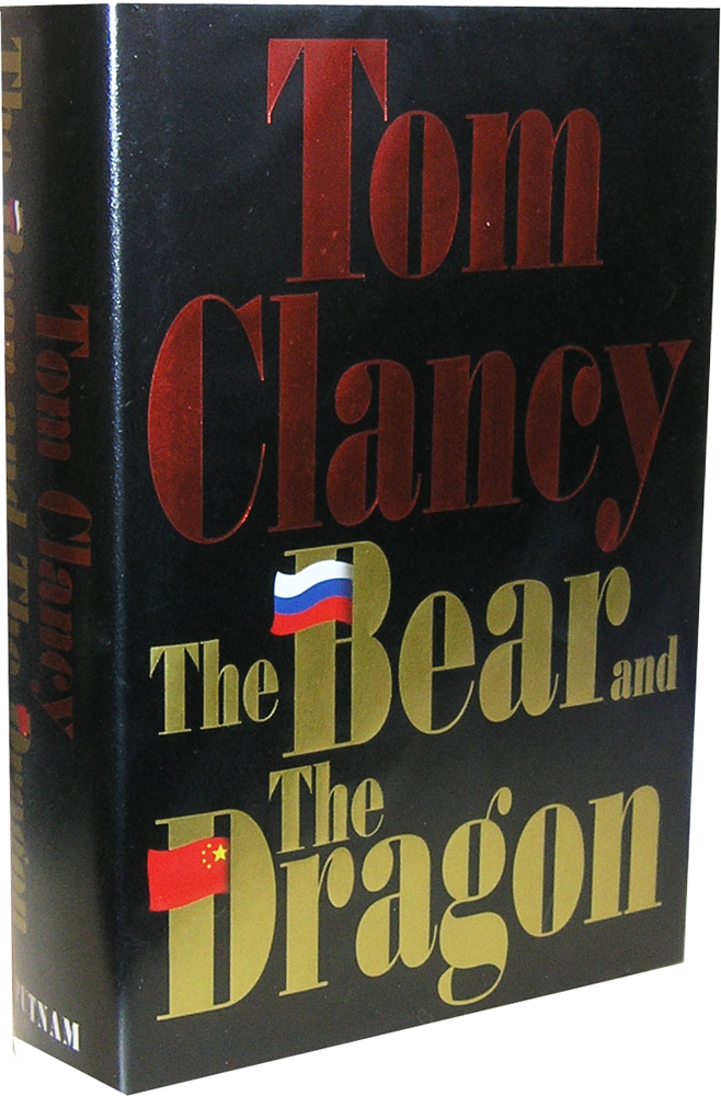 The Bear and the Dragon. Tom Clancy.